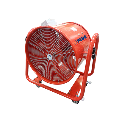 Ventilateur Extracteur VR 50 PRO S plus